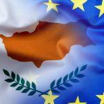 רכישת תושבות קבע או אזרחות בקפריסין